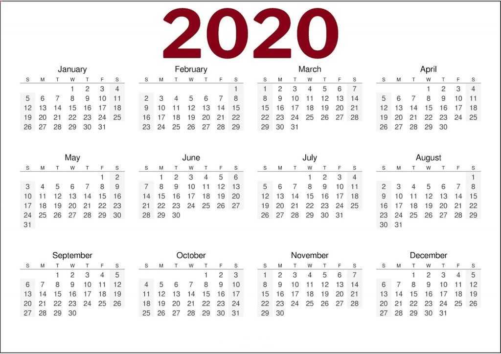 Free Printable January 2020 One Page Calendar