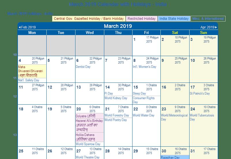 Calendar Of Holidays.March 2019 Calendar With Holidays India Free Printable Calendar
